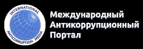 Anticorr.media