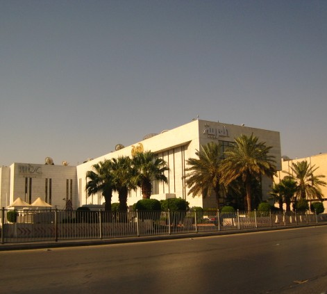 MBC building in Riyadh
