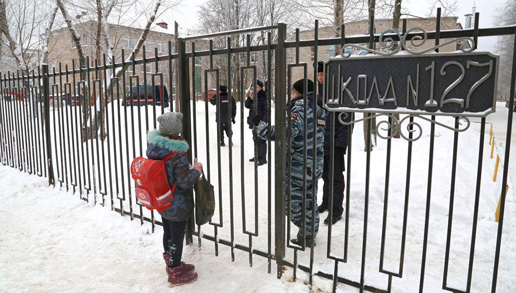 Пермская школа №127 в день трагедии