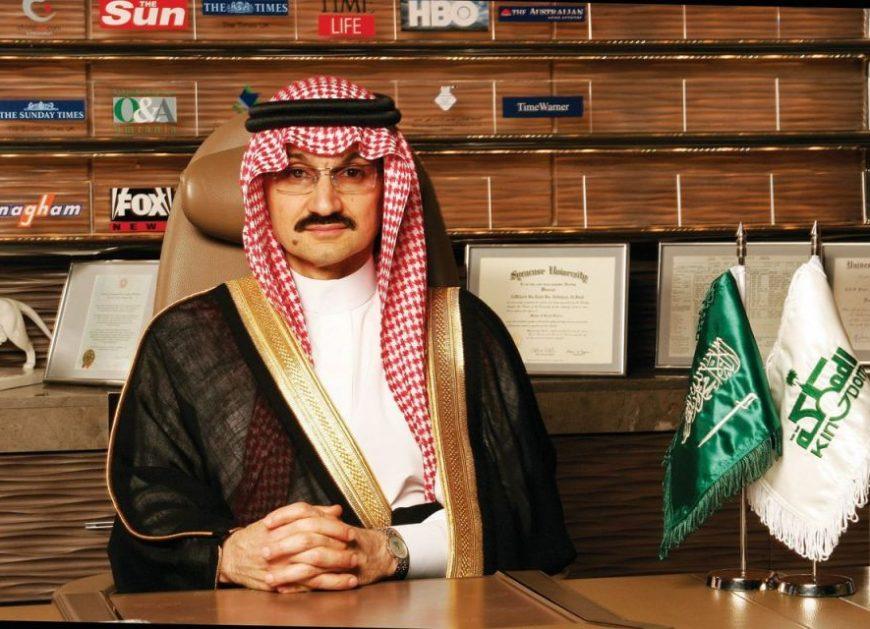 Saudi Billionaire Prince Alwaleed