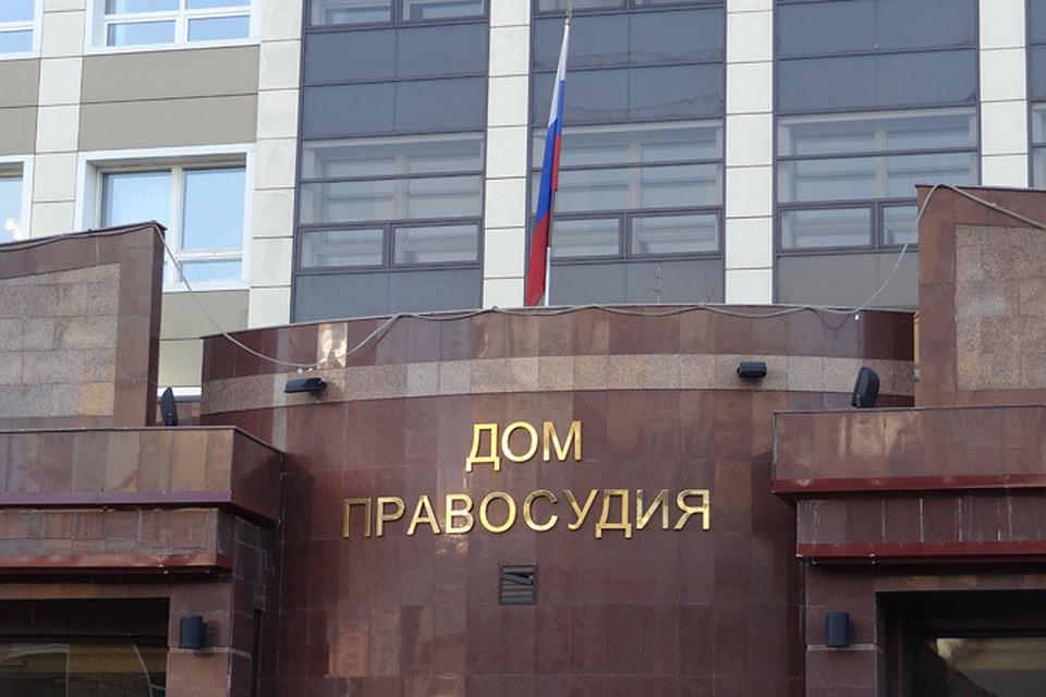 Ошибки судьи Бушмелева не заметили и в Тюменском областном суде