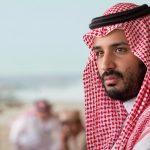 Saudi Crown Prince Muhammad Bin Salman