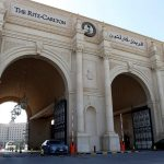 Ритц-Карлтон в Эр-Рияде