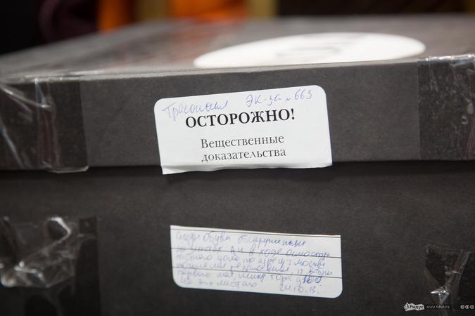 Вскрытая коробка с вещественными доказательствами