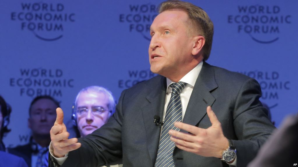 Russian Deputy Prime Minister Igor Shuvalov attends a session on the third day of the annual meeting of the World Economic Forum in Davos, Switzerland, Jan. 19, 2017. A London property owned by Shuvalov could come under investigation using a new British law.