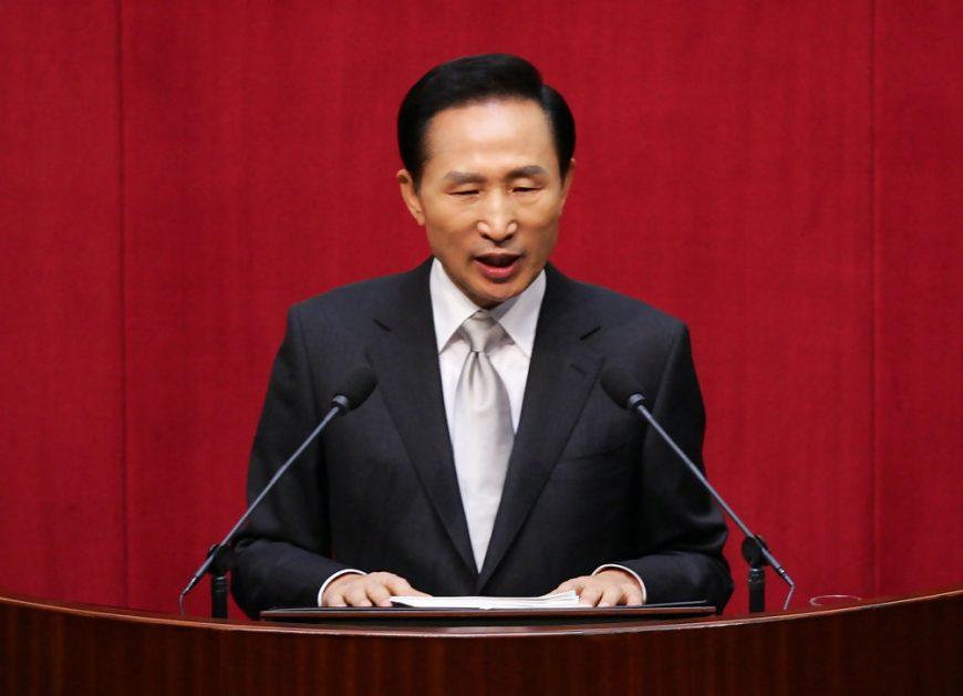 Samsung's Ex-President Lee Myung bak