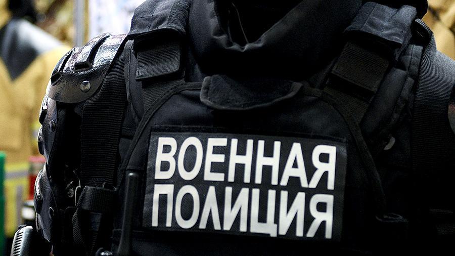 """Надпись на бронежилете """"Военная Полиция"""""""
