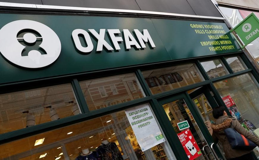 Oxfam shop in the UK