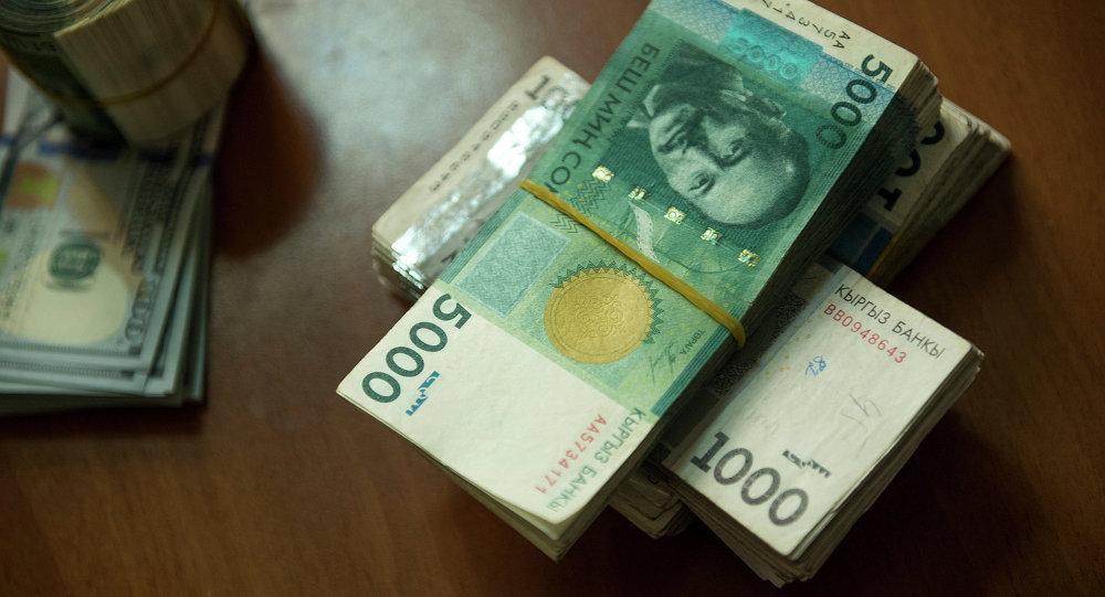 Наличные деньги в киргизской национальной валюте: сомы