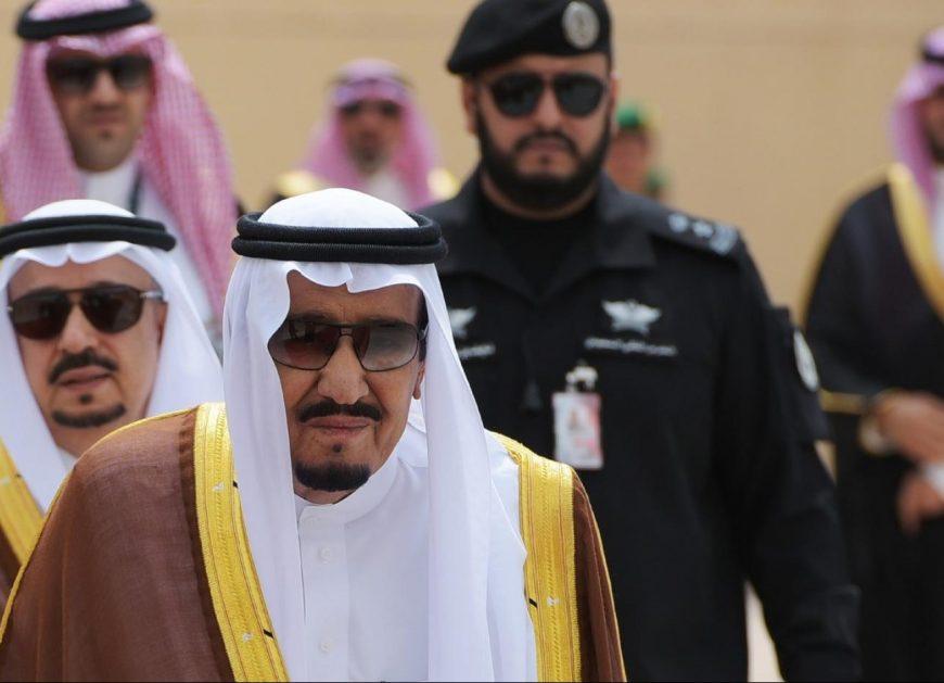 Король Саудовской Аравии и высшее руководство страны и их охранники