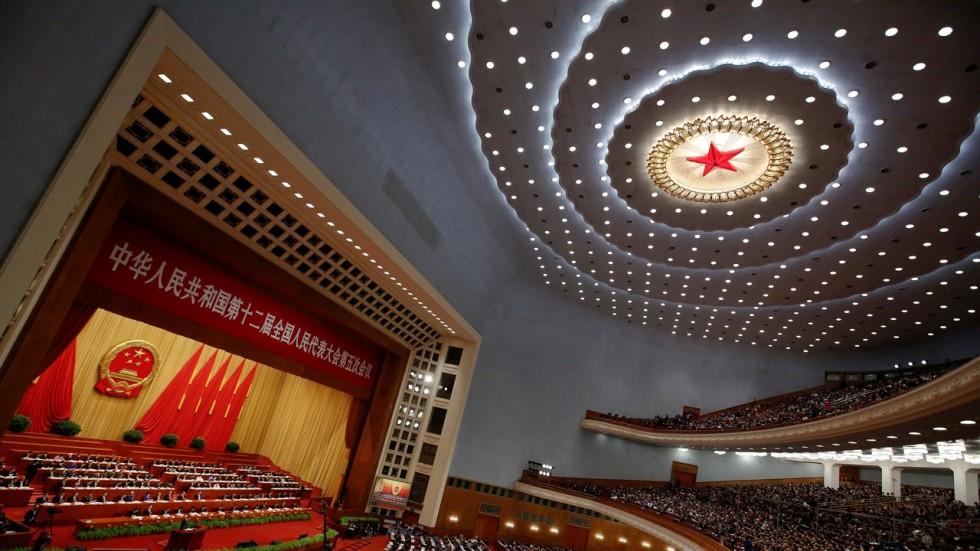 Заседание китайской правящей партии