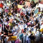 Пакистанские учителя протестуют