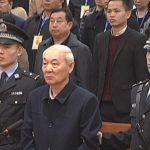 Бывший китайский мэр Чжан Зуншэн. смертной казни за коррупцию