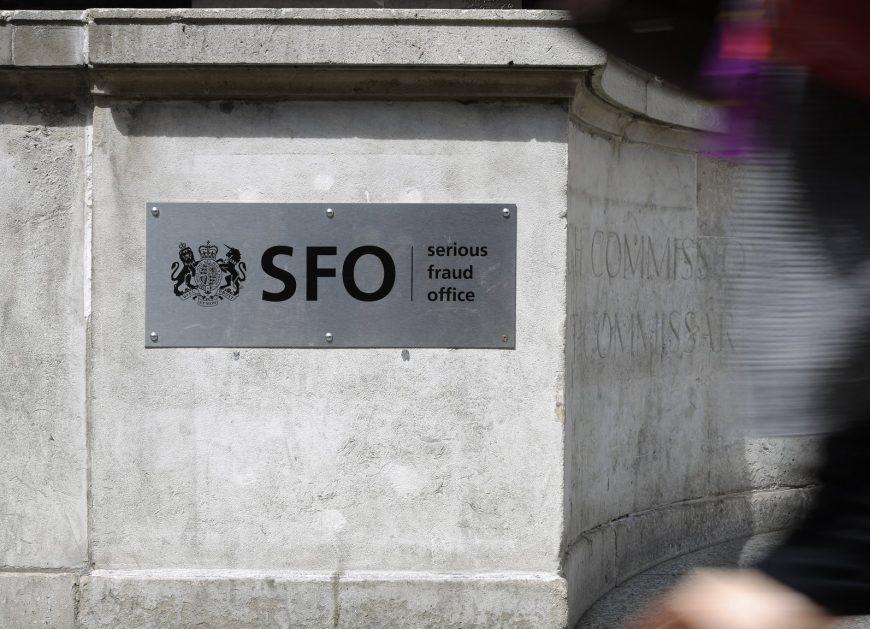 Штаб-квартира отдела королевской британской службы по борьбе с крупным мошенничеством в Вестминстере. конфискуют