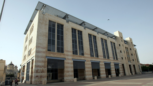 Здание муниципалитета Иерусалима