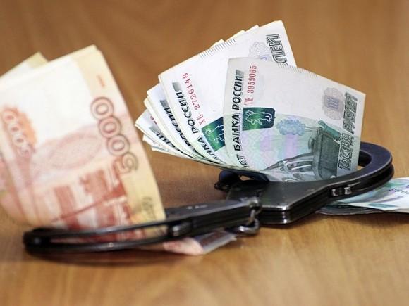 миллиардного контракта, Взяточничество. Рублёвые купюры в наручниках