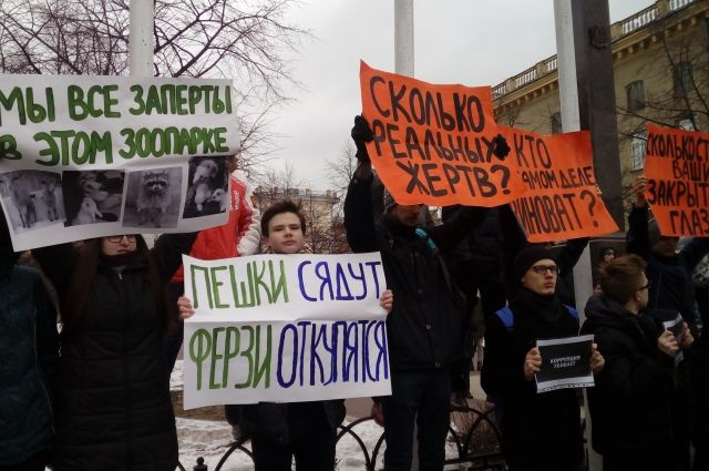Митинг в Кемерове на фоне трагедии в ТЦ