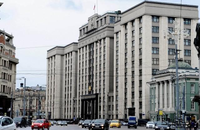 поправки в Уголовный кодекс, Здание Государственной Думы России