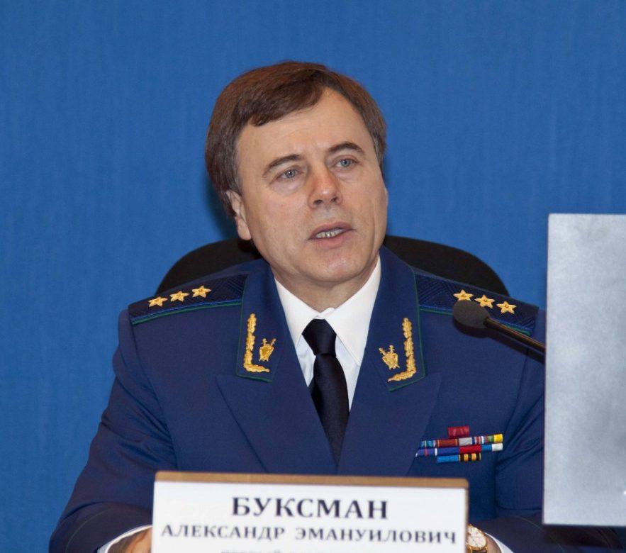 Александр Буксман, в борьбе с коррупцией