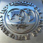 Валютный фонд, МВФ, коррупция, борьба с коррупцией