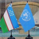 коррупция, в Узбекистане, ПРО ООН, противодействие коррупции