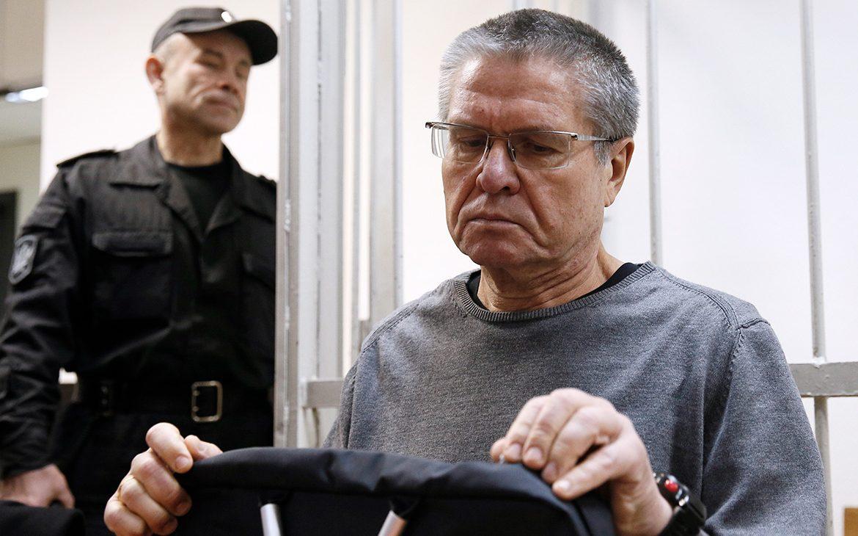 Улюкаев, суд, Сечин, коррупция, основанием для отмены приговора