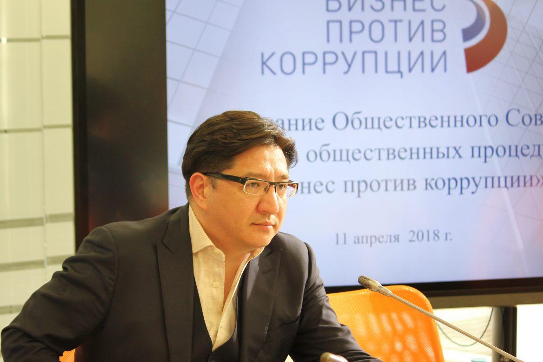 Центр общественных процедур «Бизнес против коррупции», Юлмарт, коррупция, пропавшие саженцы.Титов