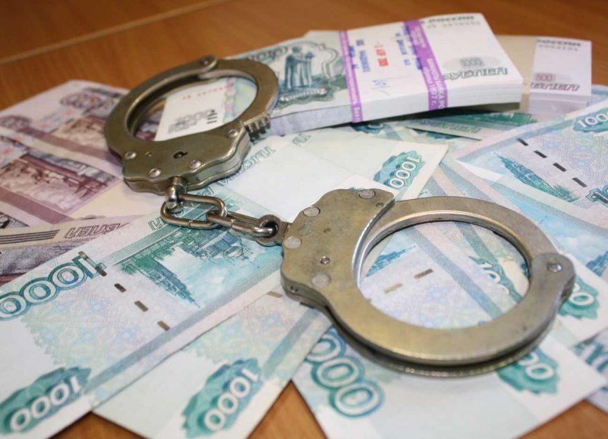 количество взяточников, Верховный суд, взятка, количество осужденных, коррупция
