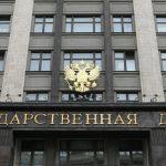 Пенсионный фонд, Володин, антикоррупционные проекты Путина, борьба с коррупцией, Госдума