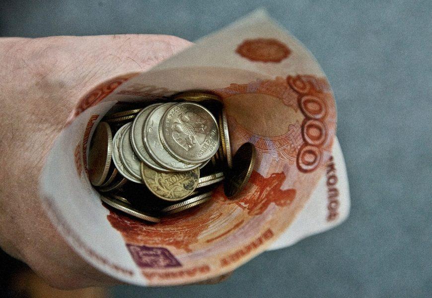 доходы чиновников, доходы и имущество, коррупция