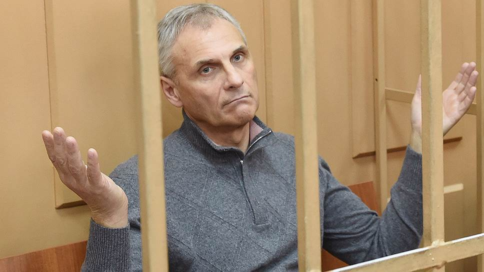 экс-губернатора Хорошавина, Сахалин, суд