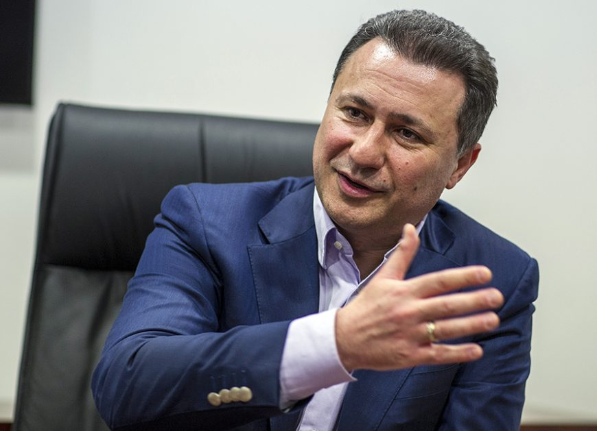 Фото Груевски в кресле, коррупция, приговор, Ближайшие два года экс-премьер Македонии Никола Груевски проведет в заключении