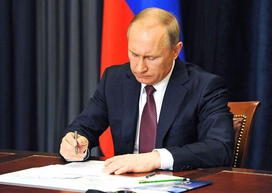 Госдума приняла, коррупция, Путин, борьба с коррупцией