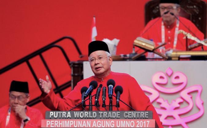 Экс-премьер министр Малайзии Наджиб Разак, коррупция, Объединенная малайская национальная организация, ОМНО