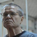 Улюкаев, суд, приговор, отправлен в колонию