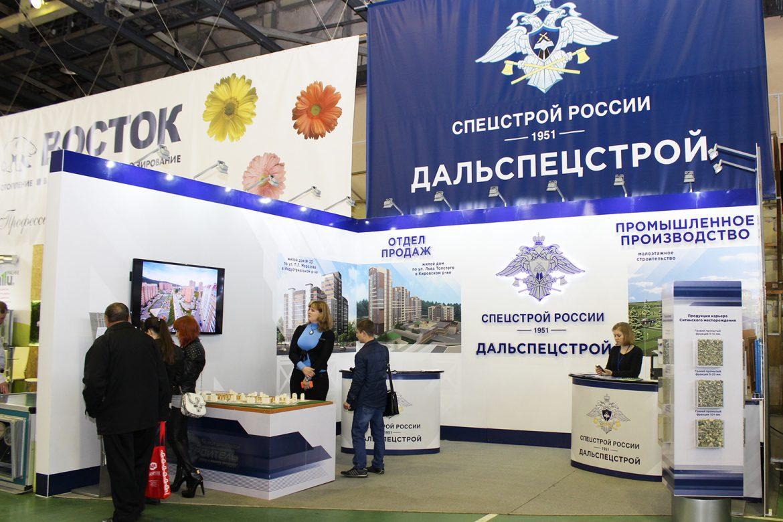Дальспецстрой, коррупция, хищение, 140 млн рублей