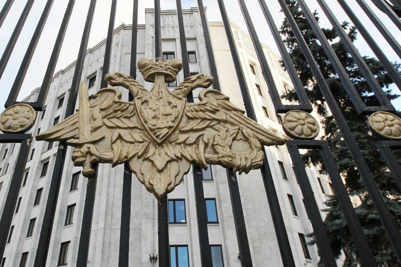 Минобороны РФ, госзакупки, взятка