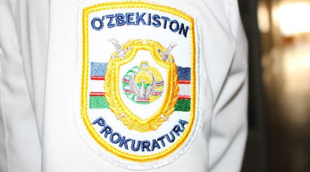 коррупция, взятка, Узбекистан, по делу экс-генпрокурора