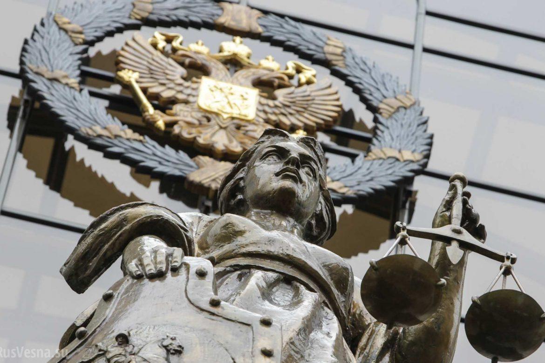 судебная реформа России