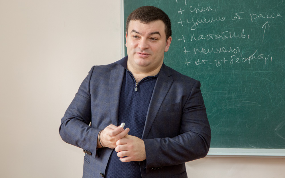 арестован замдекана юридического факультета