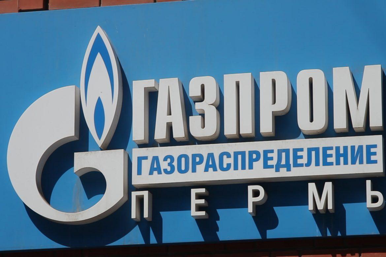 подкуп, Благов, Газпром