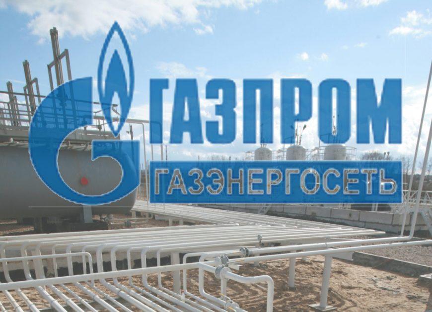 """арестовали топ-менеджера одной из компаний """"Газпрома"""""""