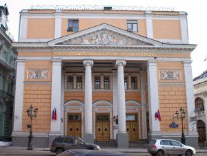 Торгово-промышленная палата, Национальный план противодействия коррупции