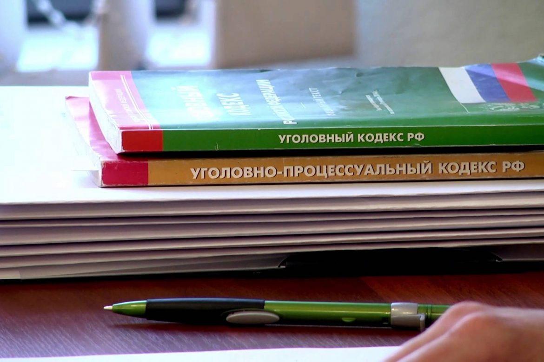 УПК в пользу подозреваемых, книжка УПК