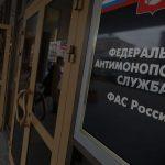 картель в Дагестане