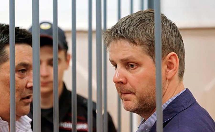отменил приговор, Демьян Москвин, дело Гайзера