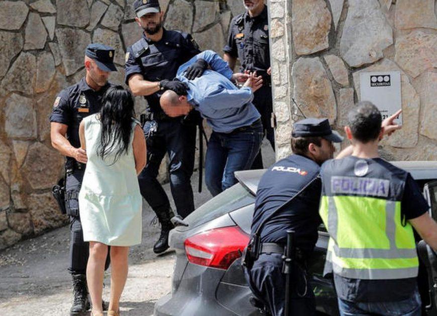 129 членов мафии, Испания
