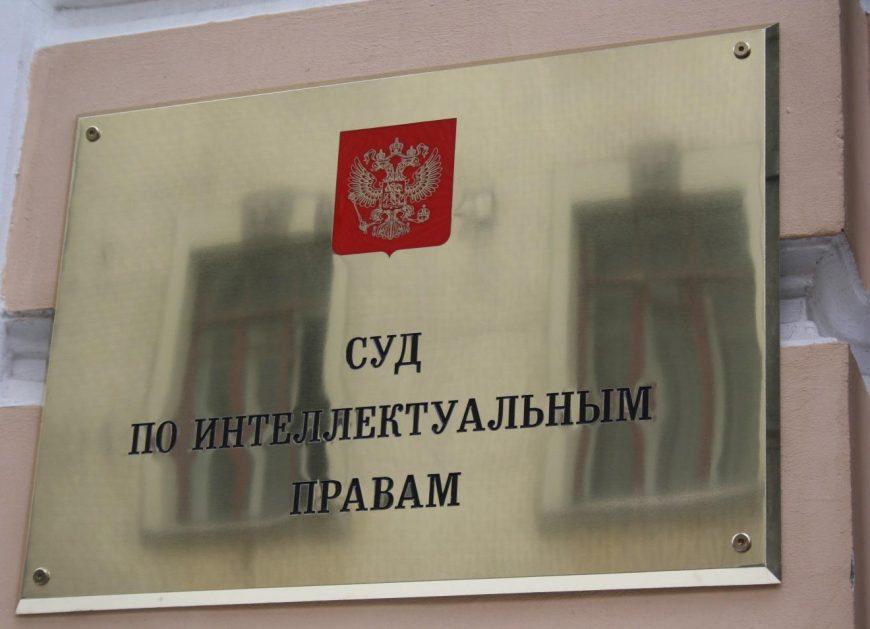 решения суда, коррупция, СИП, рейдерство, Хахалева