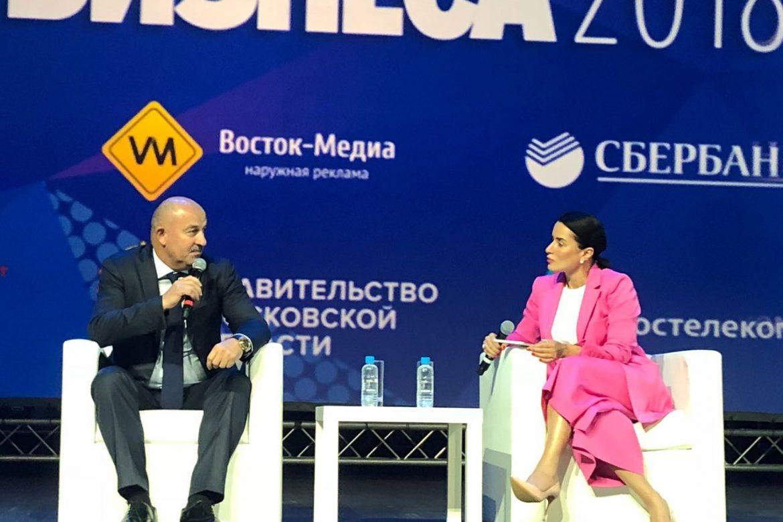 Станислав Черчесов, Территория бизнеса, Московская область