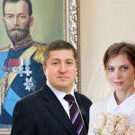 свадьба, Наталья Поклонская, Госдума, борьба с коррупцией